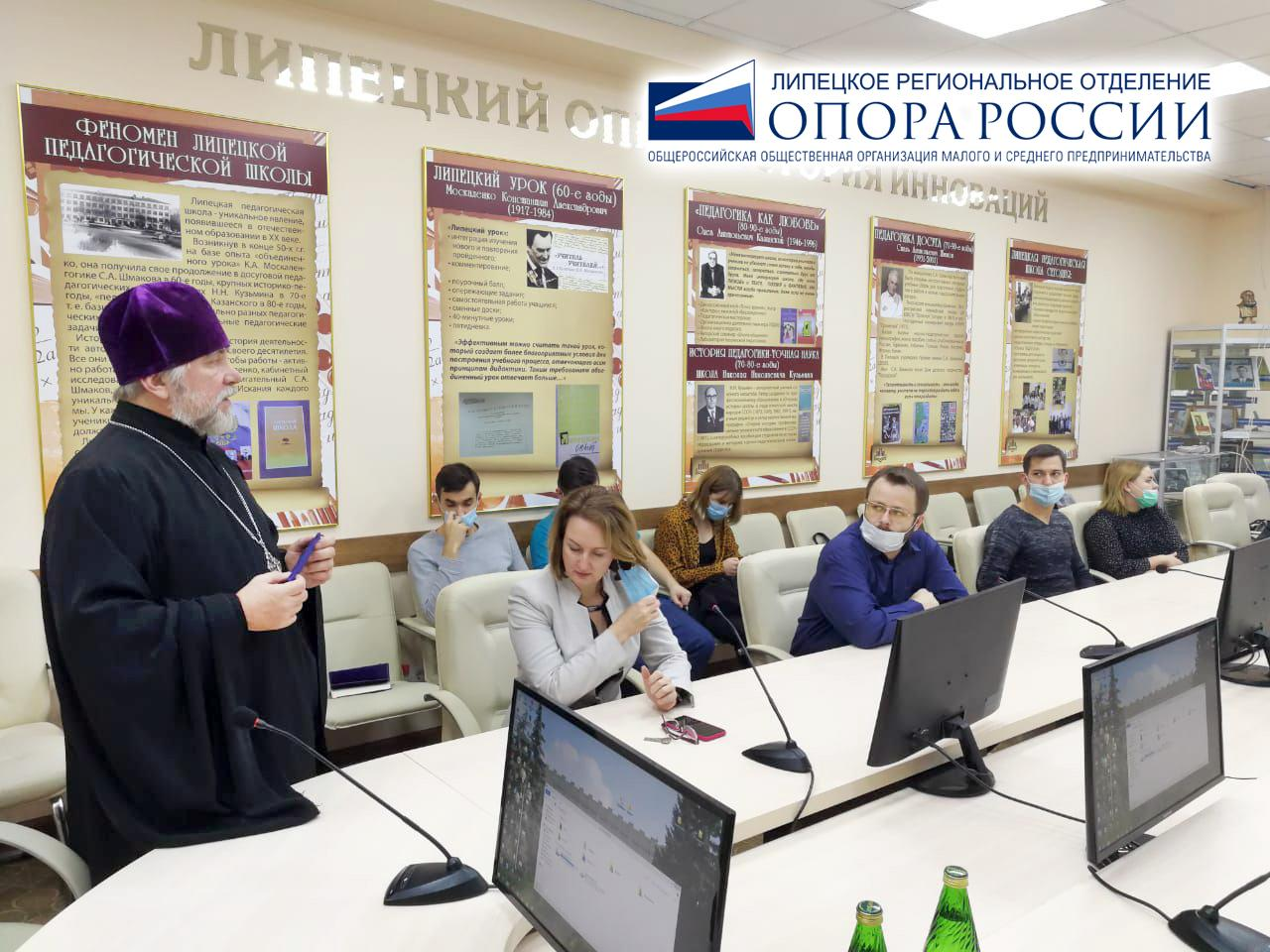 Реализация проекта «ОПОРА-Созидание» в рамках проведения XVI Международной конференции «Свято-Тихоновские Чтения»